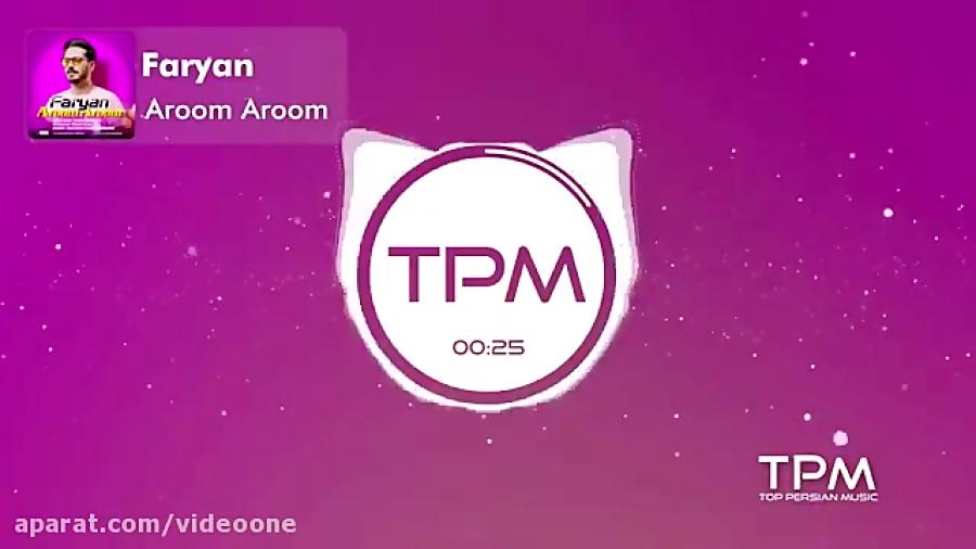 Faryan - Aroom Aroom (فریان - آروم آروم)