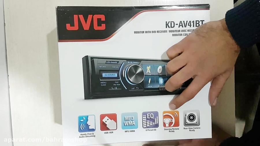 معرفی و بازگشایی کارتن پخش صوتی AV41 جی وی سی