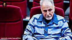 رای دادگاه نجفی صادر شد/6 سال حبس!
