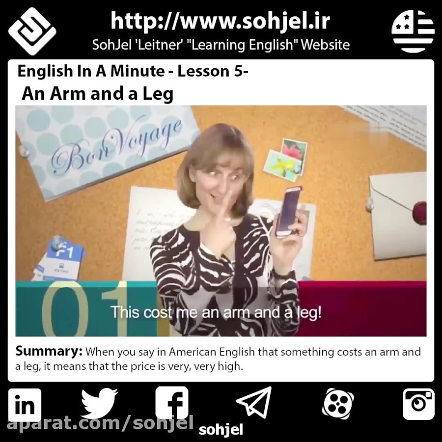 English In A Minute - Lesson 5- An Arm and a Leg