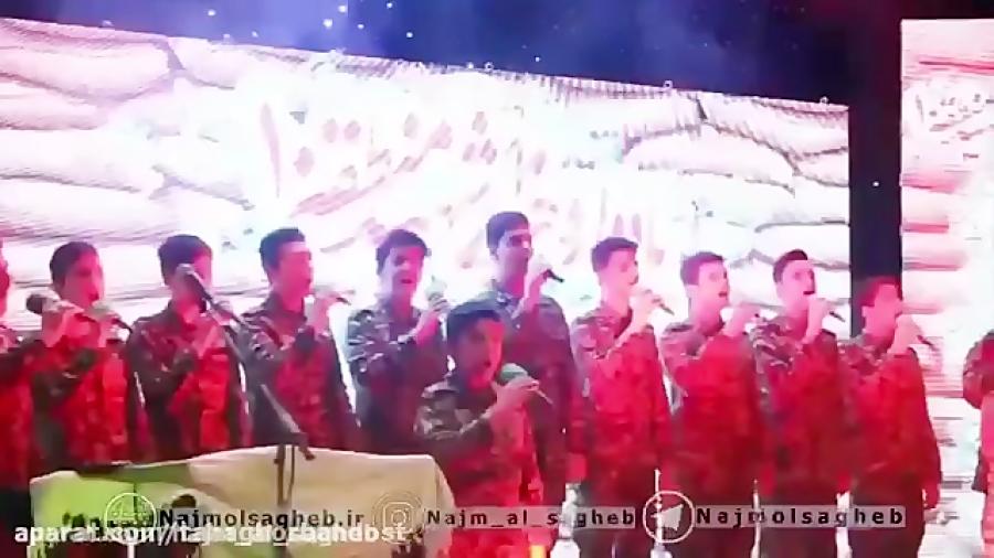 """سرود سیاسی \"""" اقازاده\"""" _ کاری از گروه سرود نجم الثاقب"""