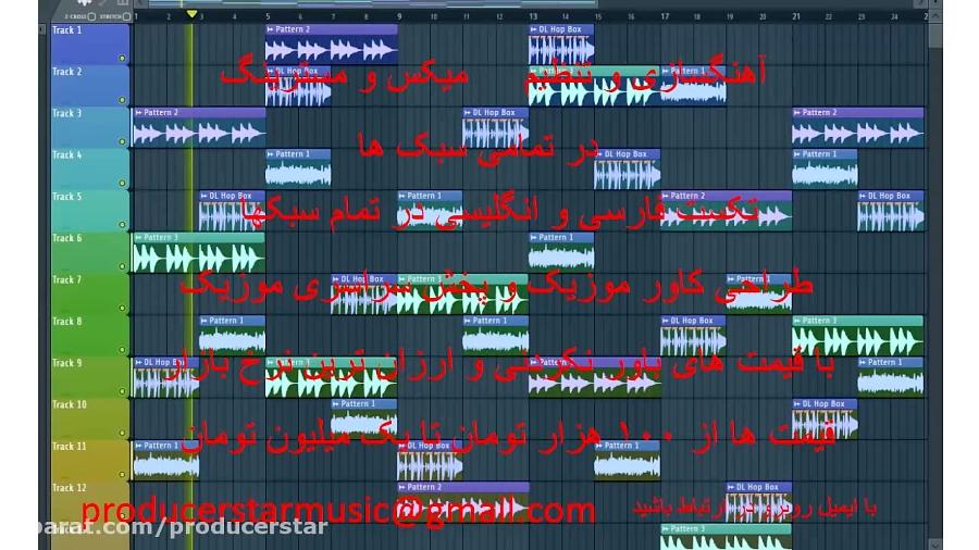 آهنگسازی و تنظیم میکس و مسترینگ تکست طراحی کاور موزیک و پخش اثر