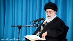 توصیه «آیت الله خامنه ای» رهبر انقلاب اسلامی به مسئولان