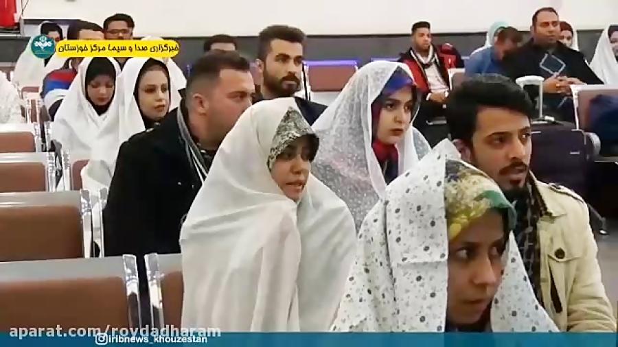 اعزام کاروان نومزدوجین خوزستان به مشهد مقدس