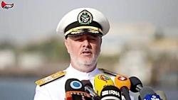 افشای طرح حمله آمریکا به ایران