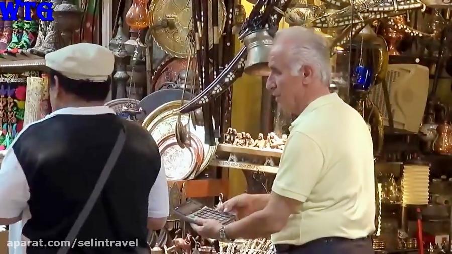 گشت و گذار در بازار بزرگ استانبول - Grand Bazaar - سلین سیر - 01