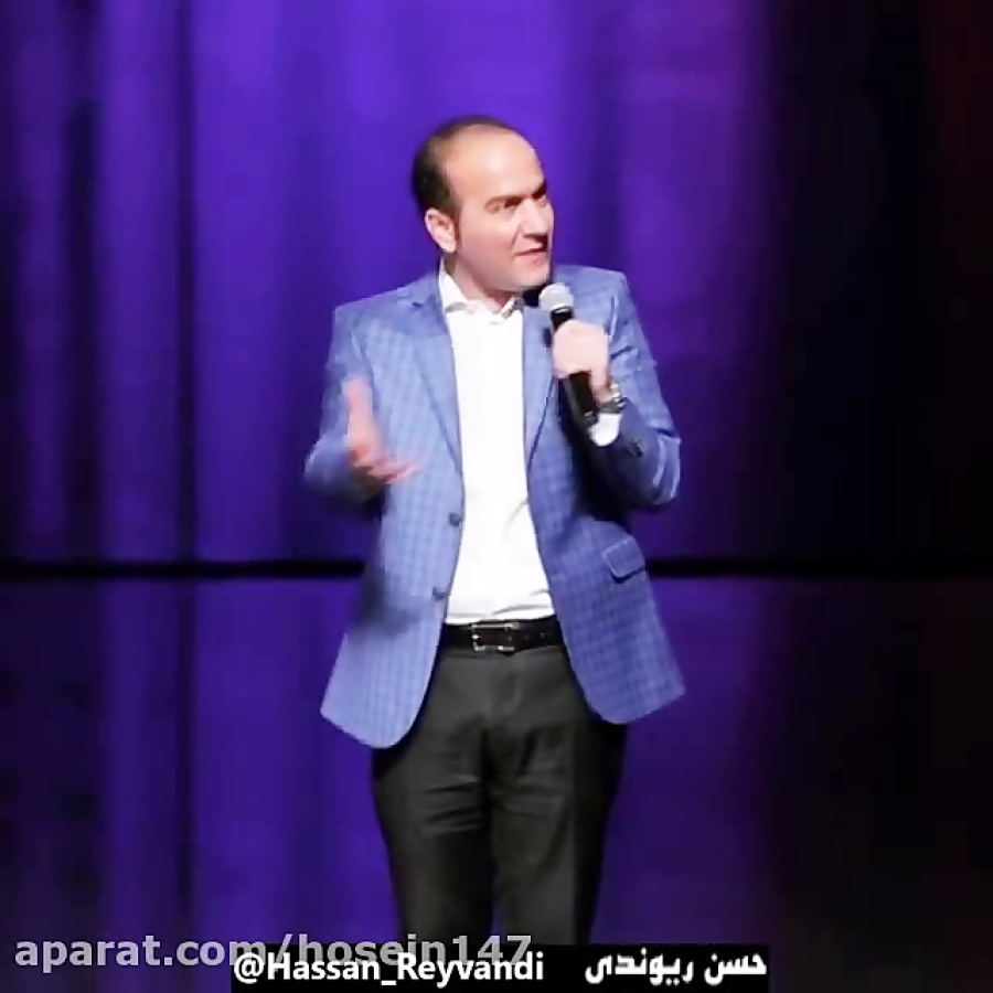 کلیپ خنده دار حسن ریوندی _دوستان بودار