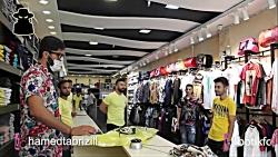 دوربین مخفی ایرانی - فروش زوری لباس به مشتری