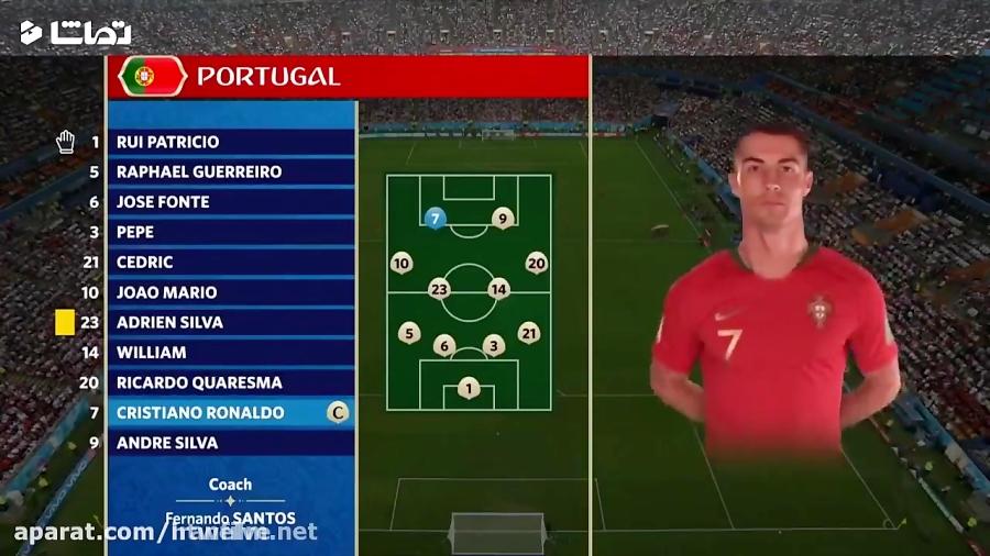 بازی پرتغال و ایران