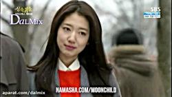 میکس شاد سریال کره ای (کلیپ میکس کره ای)