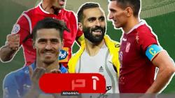 خوش شانس ترین تیم ایرانی در جام باشگاه های آسیا