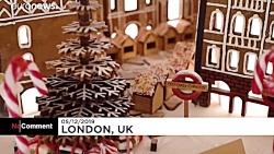 رونمایی از شهر زنجفیلی در لندن