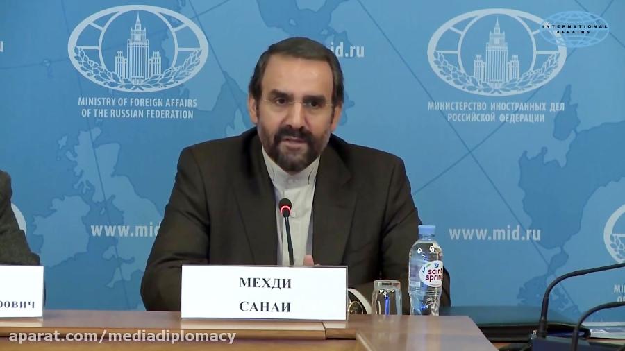 کنفرانس مطبوعاتی سفیرج.ا.ایران در وزارت خارجه روسیه -مسکو 14 آذر 98( زبان روسی)