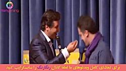 استدآپ کمدی فوق العاده خنده دار حامد آهنگی بدون سانسور 2018 Hamed Ahangi
