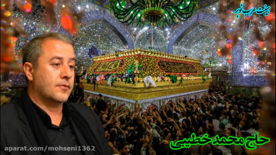 هیئت عزاداران عرب محله نوبر