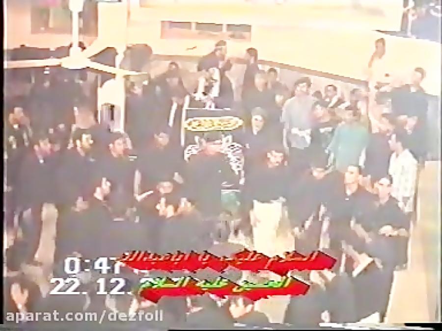 حمیدرخیصی-9محرم82-خوزستانی عربی(لیش اقطعولک نهرک)