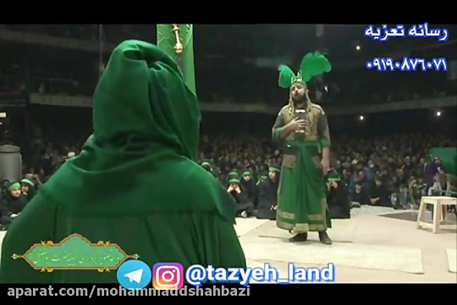 غریبی حضرت عباس گفتگو با امام از امیر صفری و محسن گیوه کش خوانسار۹۸