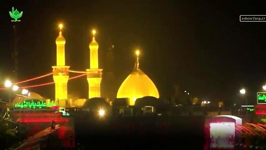 نماهنگ لبیک با نوای شهروز حبیبی - ویژه اربعین