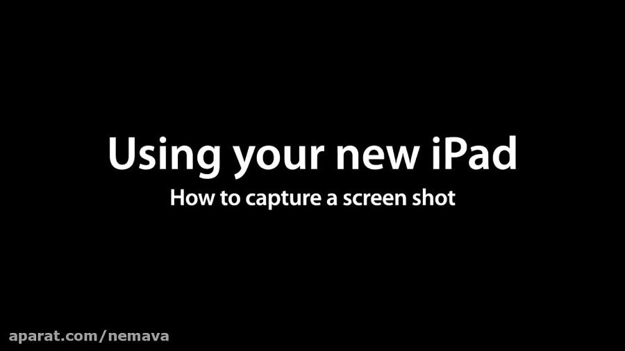 اسکرین شات در آیپد اپل