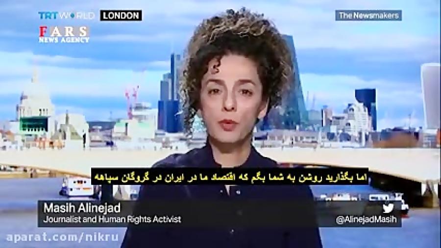عصبانیت «مسیح علینژاد» از افشای هویتش در شبکه تلویزیونی ترکیه