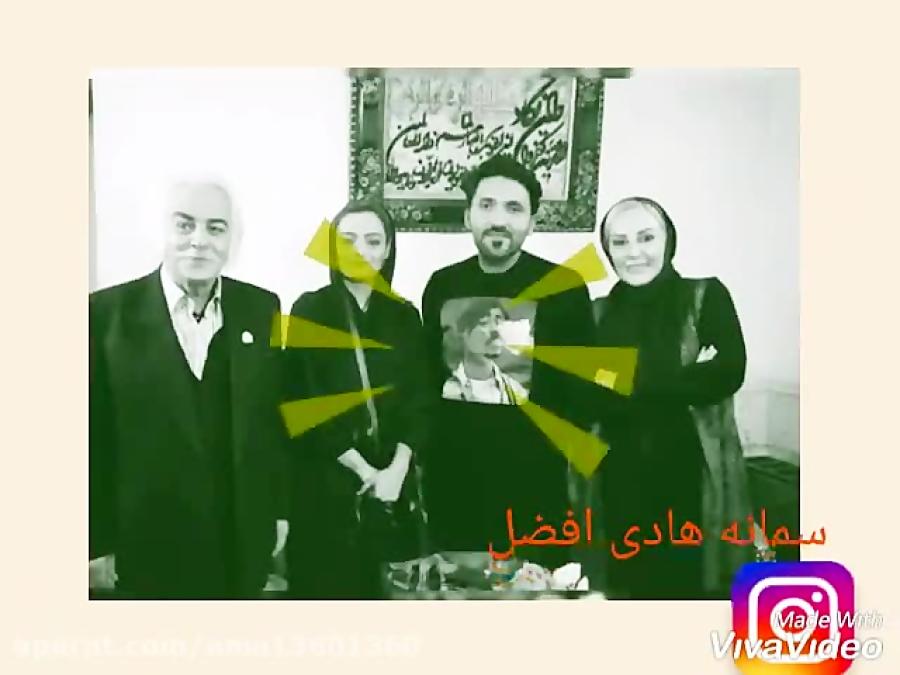 سمانه هادی افضل اینبار بر روی پرده سینما