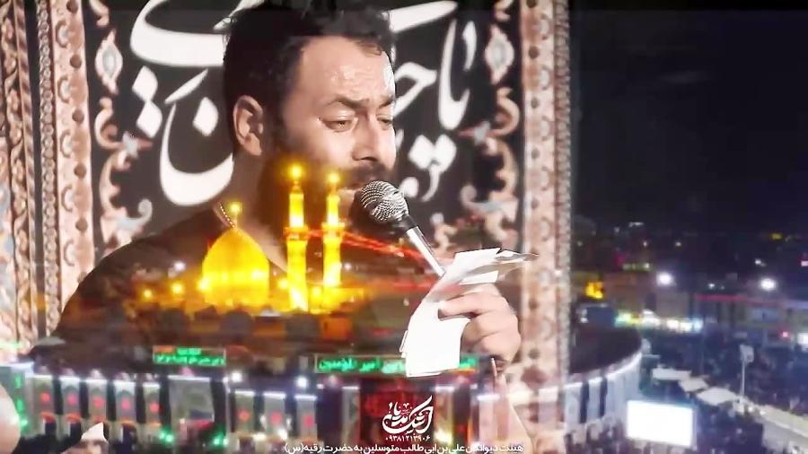 شور(اربعین)_هیئت آل علی ابن ابیطالب/مشفقی