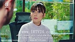 سریال سیب ممنوعه قسمت 66 - دوبله فارسی