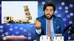 امید دانا : ورود پدافند ایرانی باور 373 به آسمان سوریه !!!