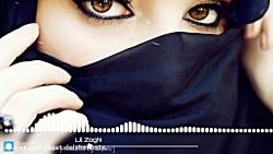 Ahmad zoghi Remix 2019 ریمیکس جدید احمد ذوقی