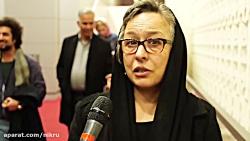 آزیتا حاجیان :من عاشق فیلم مستند هستم
