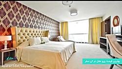 هتل 5 ستاره اینترنشنال International Hotel Casino