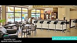 هتل 4 ستاره پرستیژ آکوا پارک Prestige Hotel and Aquapark - All Inclusive