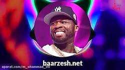 50 Cent candy shop remix