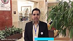مجید احمدی - راهنمای گر...