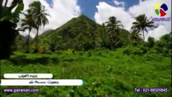تاهیتی، زیباترین جزیره جهان در اقیانوس آرام - گیتی آرا ایرانیان