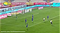 خلاصه بازی استقلال و شاهین شهرداری بوشهر