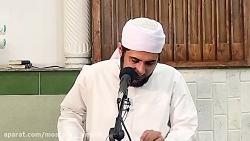 سخنرانی بسیار زیبا و پندآموز شیخ مصطفی امامی (جلسه ختم )