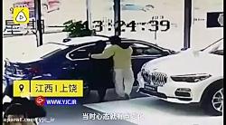 اقدام عجیب پسر چینی در نمایشگاه خودرو!