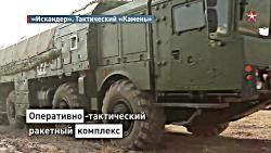 سامانه موشکی اسکندر در مانوری در منطقه آستارخان، حمله دشمن فرضی را دفع کرد