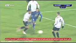 خلاصه بازی استقلال4-شاهین بوشهر1