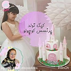 کیک تولد پرنسس کوچولو