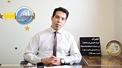 درمان اختلال بلع در گرگان .09114598852 دکتر سیدکلاته