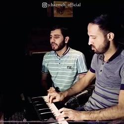 ترانه ی اسطوره ی عاشقان از احمد پوزیده با صدای یونس بذمه
