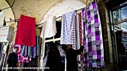 طولانی ترین بازار مسقف ایران- اماکن تاریخی و گردشگری ایران 1206
