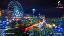ادینبورگ در اسکاتلند، برنده عنوان بهترین شهر برای زندگی - گیتی آرا ایرانیان