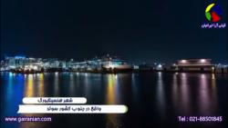هلسینبورگ، شهر پر از آرامش و زیبایی در کشور سوئد - گیتی آرا ایرانیان