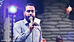 شور - حیدری ام تا ابد - حاج حسین پارسا - ولادت امام حسن عسکری