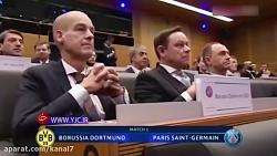 فیلم کامل مراسم قرعه کشی لیگ قهرمانان اروپا