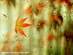 کلیپ بسیار زیبا و دیدنی تنهایی و باران پاییزی