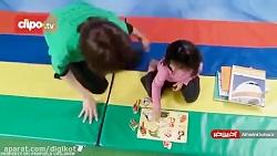 نشستن قورباغه ای در بچه های کوچک